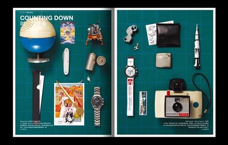 wallpaper magazine 2009. MAGAZINES Wallpaper Magazine